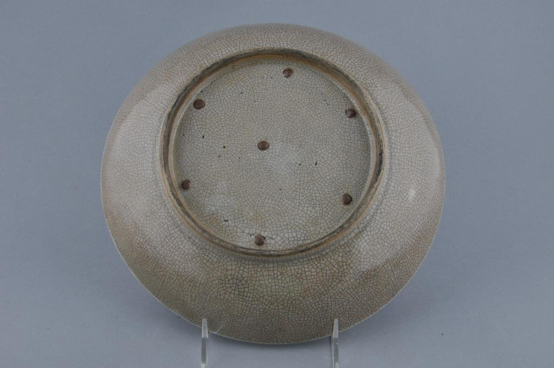 Porcelain bowl. China. 19th century. Grey glaze with a - 5