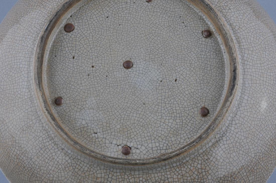 Porcelain bowl. China. 19th century. Grey glaze with a - 6