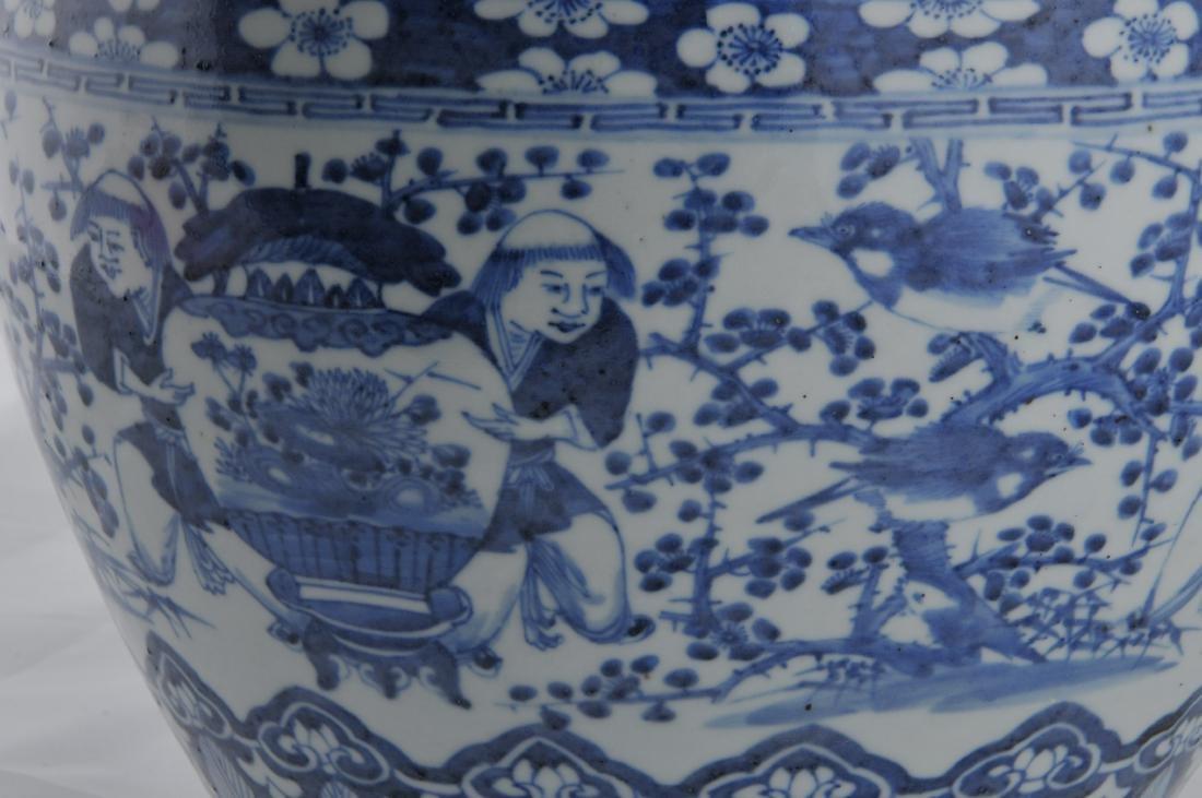 Porcelain Fish Bowl. China. 19th century. Underglaze - 2