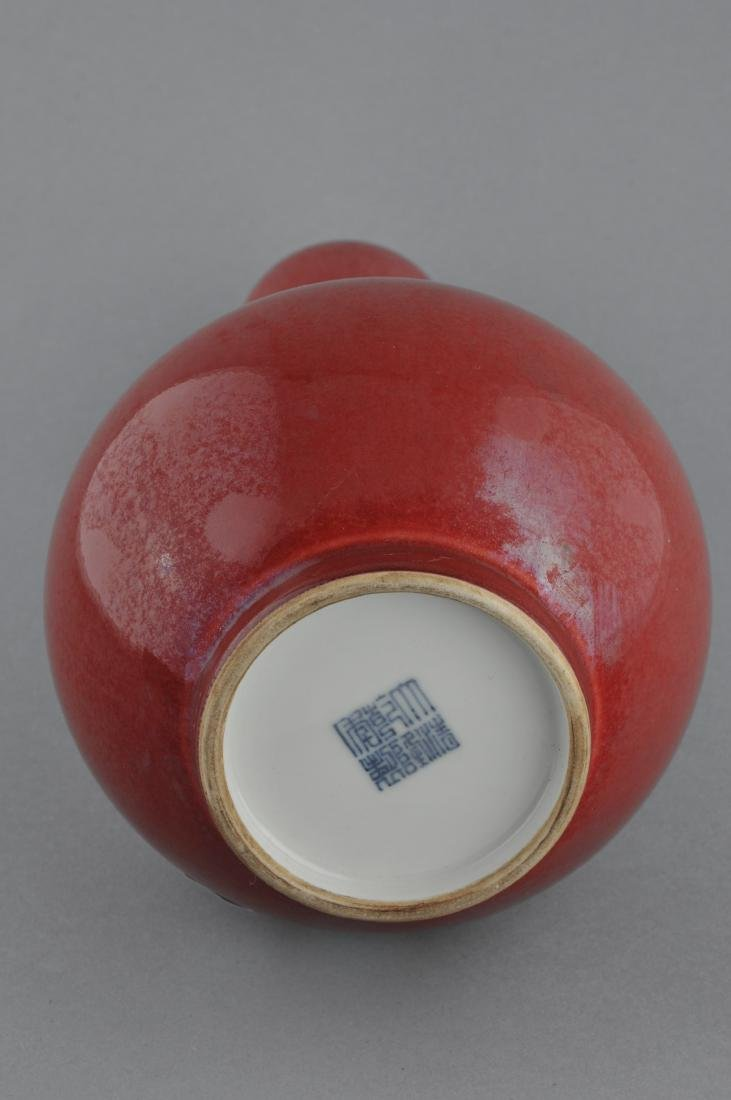 """Copper red vase. China. 20th century. """"Garlic mouth"""" - 5"""