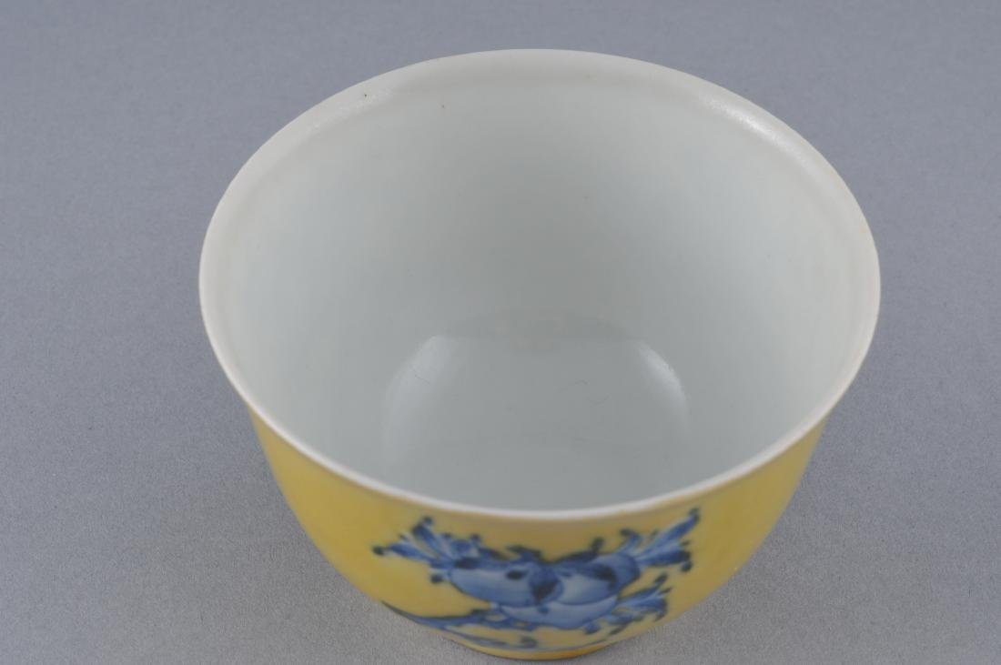 Porcelain cup. China. Early 20th century. Yellow ground - 2