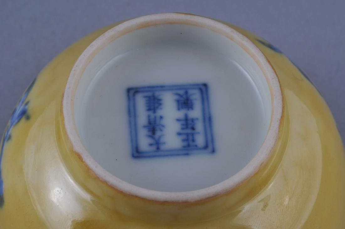 Porcelain cup. China. Early 20th century. Yellow ground - 4