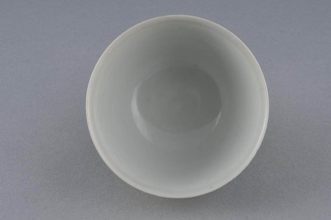 Porcelain cup. China. Early 20th century. Yellow ground - 5