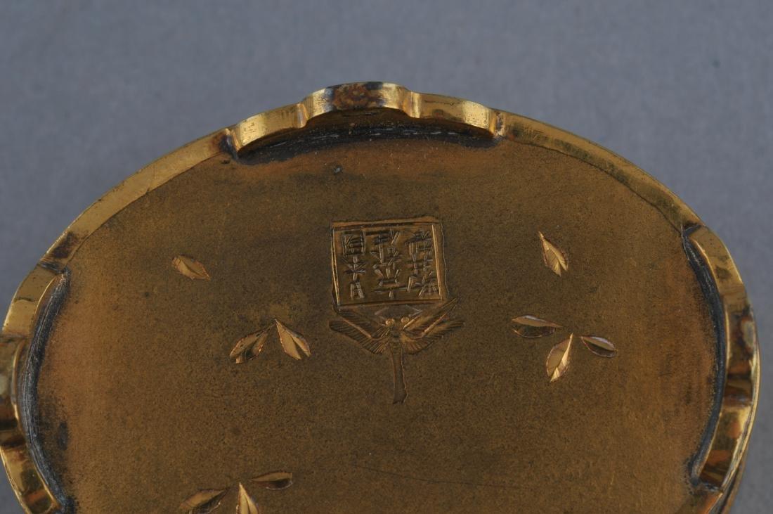 Metal work box. Japan. Meiji period. (1868-1912). Iron - 10