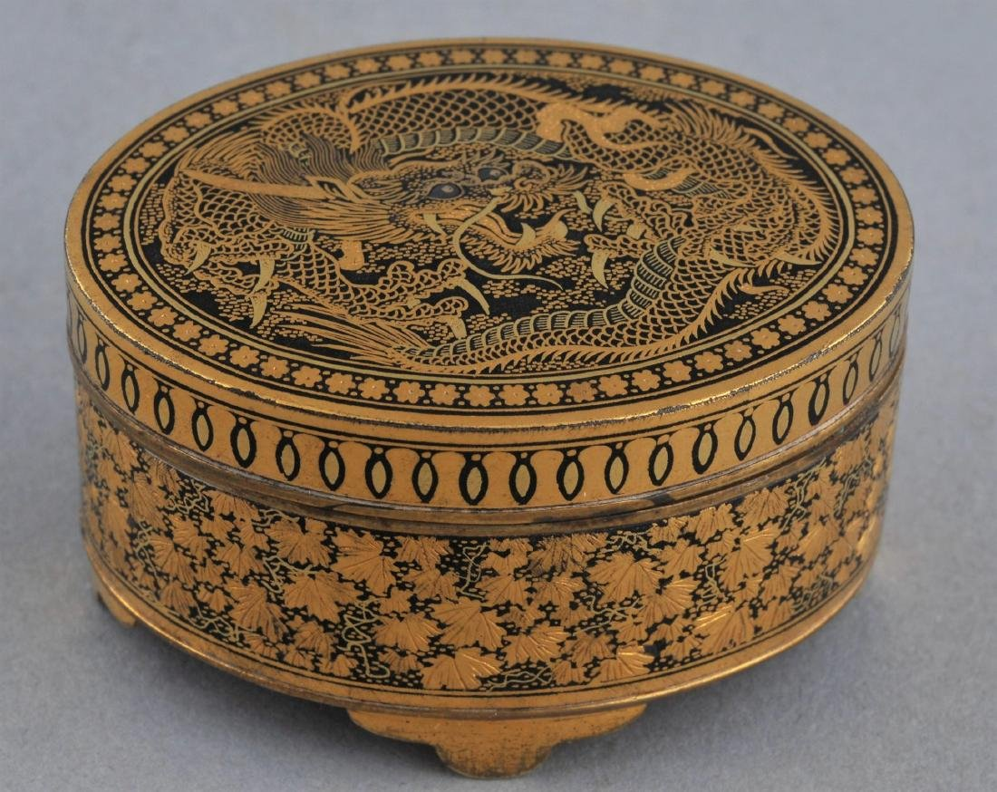 Metal work box. Japan. Meiji period. (1868-1912). Iron