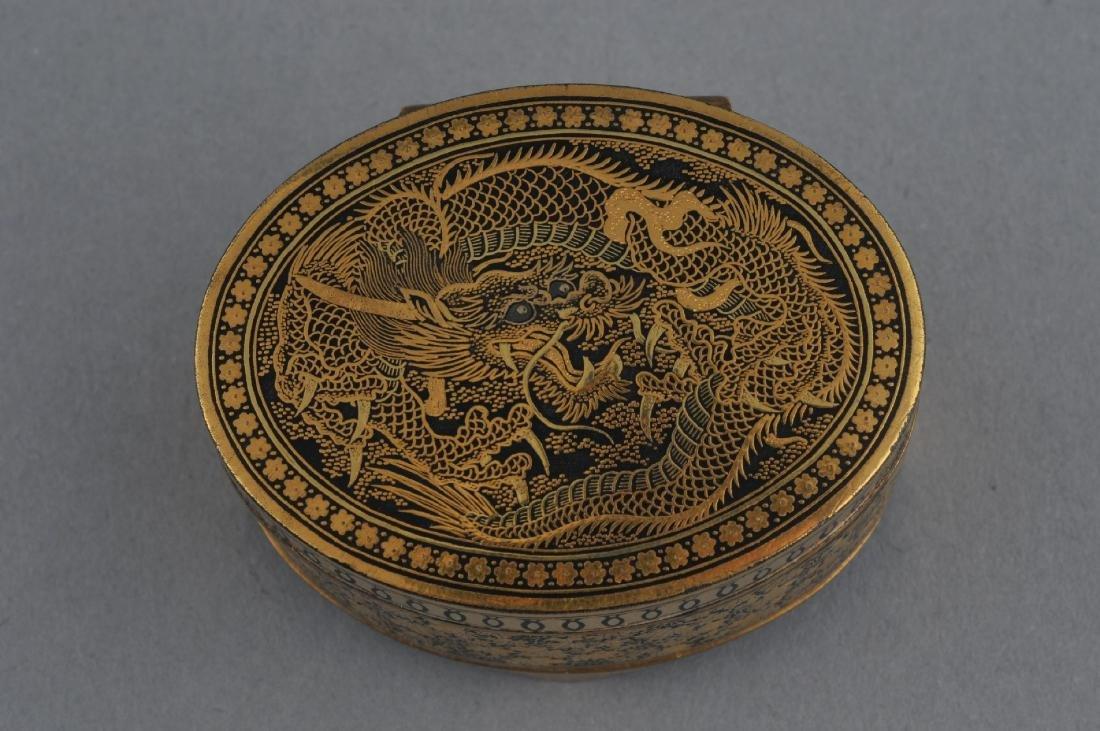 Metal work box. Japan. Meiji period. (1868-1912). Iron - 2