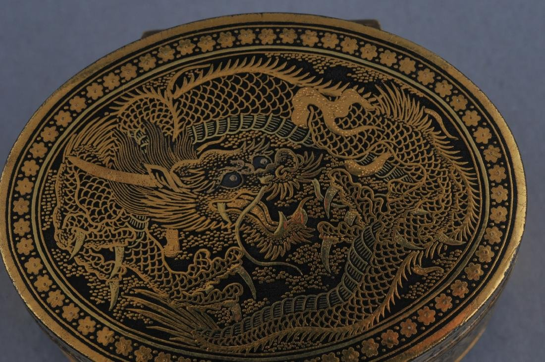 Metal work box. Japan. Meiji period. (1868-1912). Iron - 3