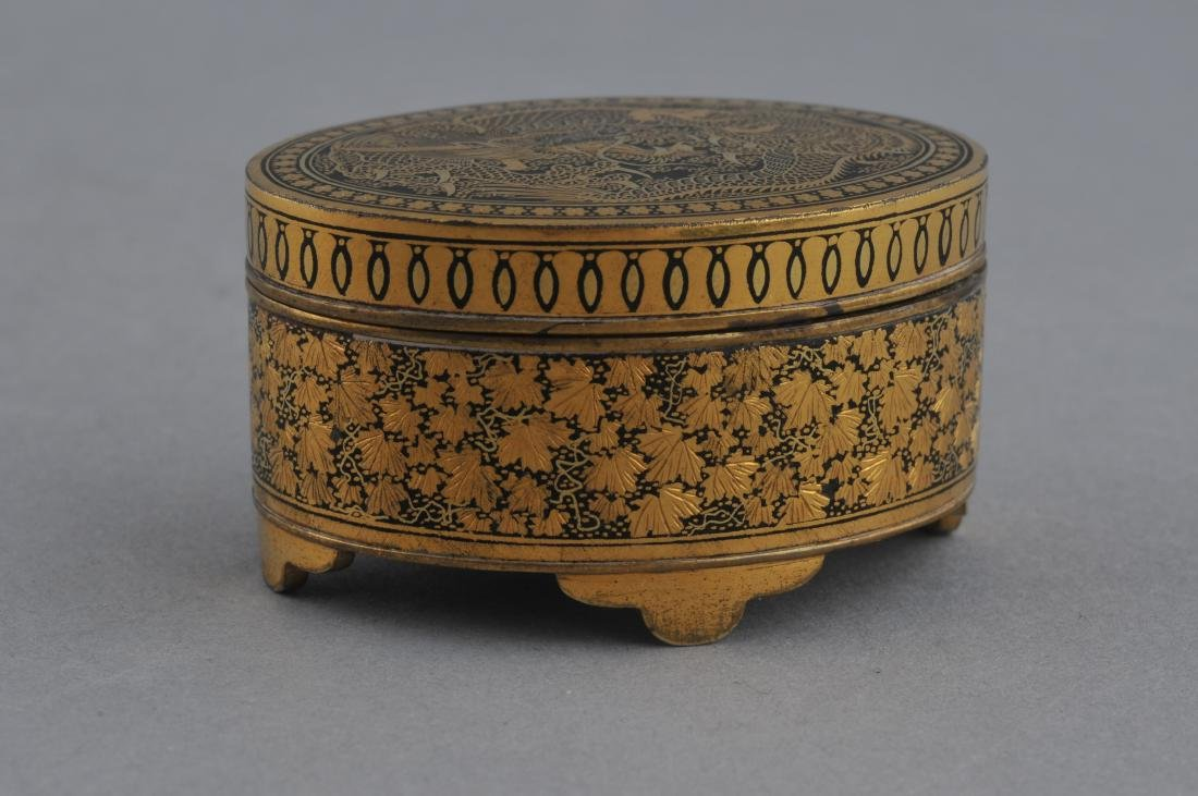 Metal work box. Japan. Meiji period. (1868-1912). Iron - 4