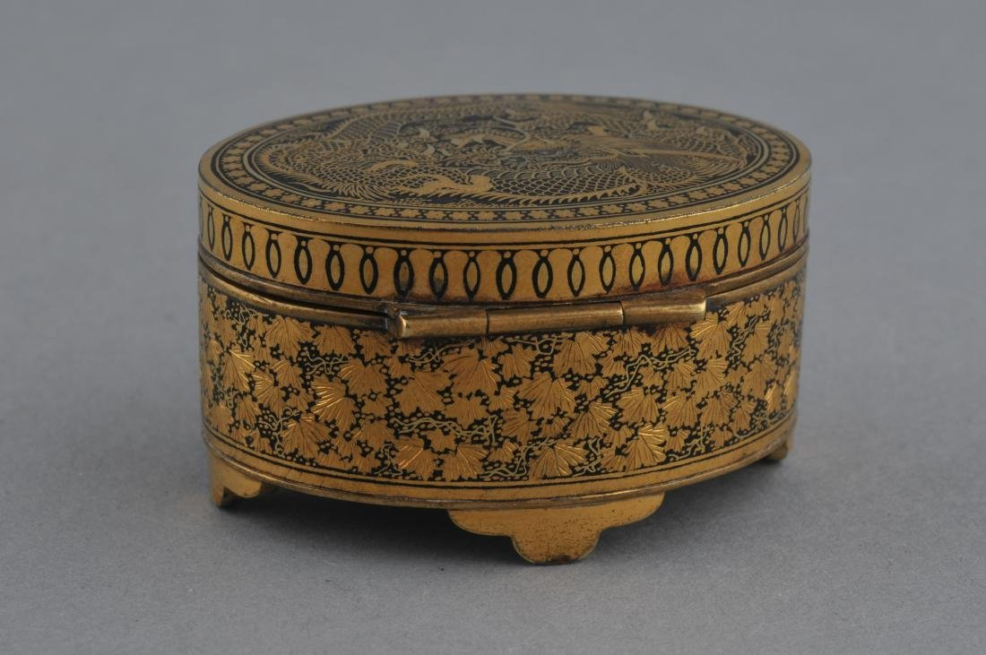Metal work box. Japan. Meiji period. (1868-1912). Iron - 5