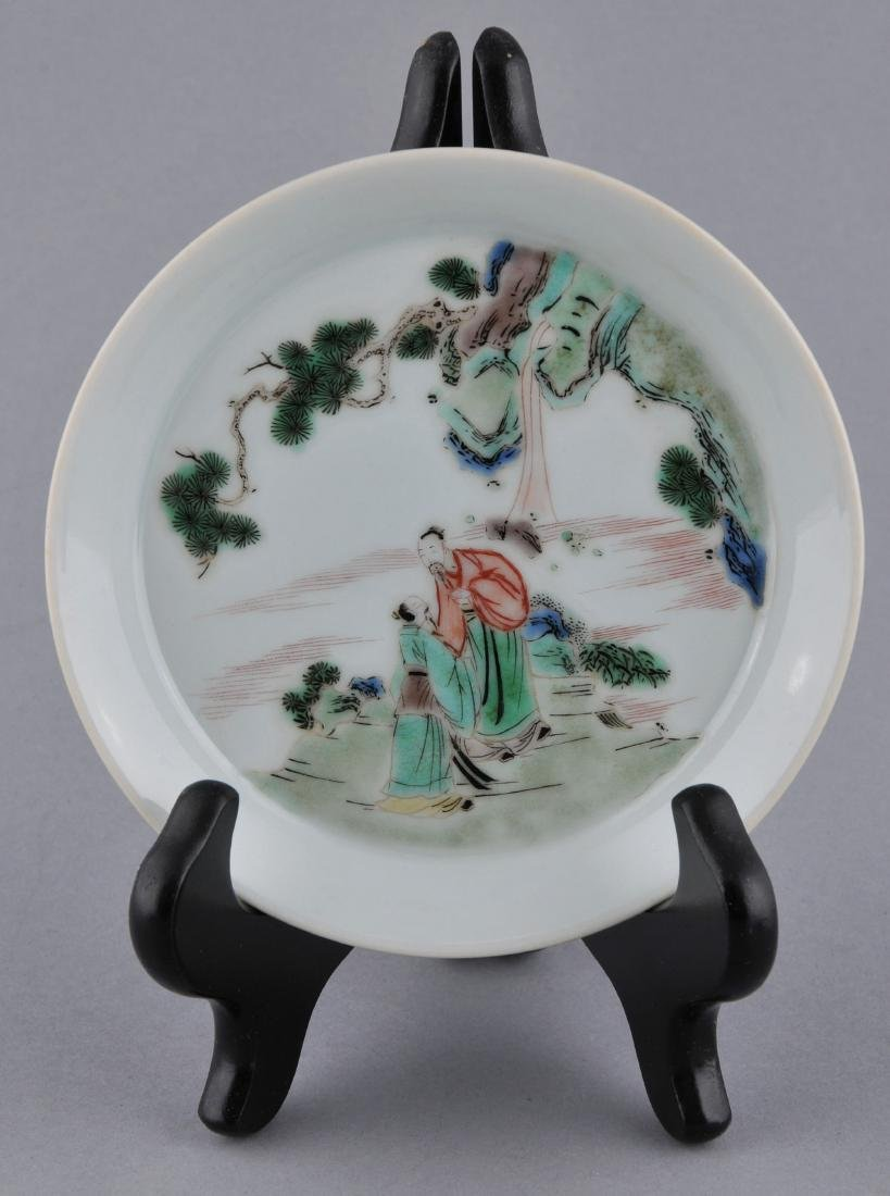 Porcelain saucer dish. China. 20th century. Famille
