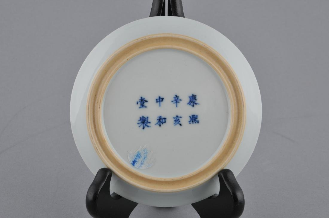 Porcelain saucer dish. China. 20th century. Famille - 3