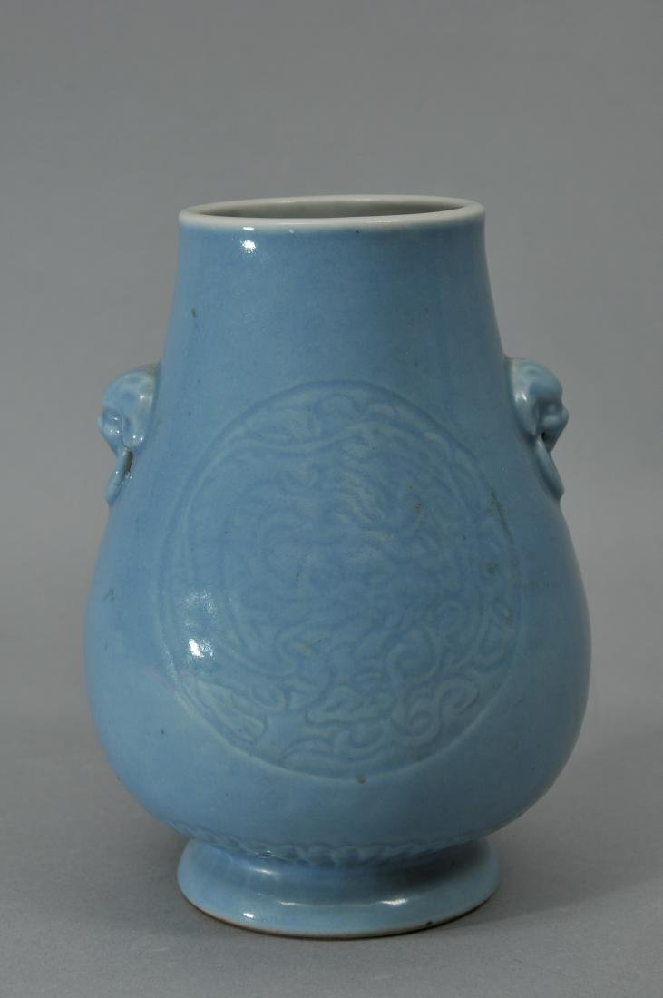 Porcelain vase. China. 19th cent. Pear shaped with foo - 3