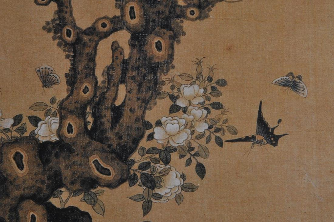 Album of paintings. China. Early 20th century. Ten - 4