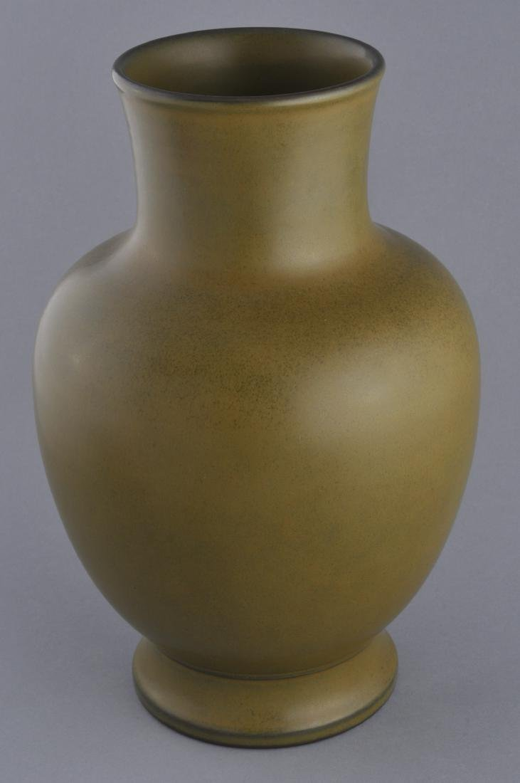 Porcelain vase. China. Yung Cheng mark and possibly of - 4