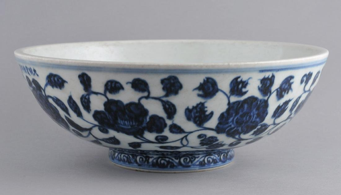 Porcelain bowl. China. 19th century. Ming style