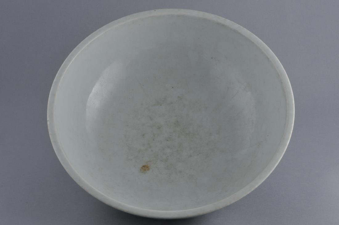 Porcelain bowl. China. 19th century. Ming style - 3