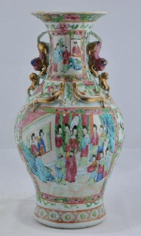 Porcelain vase. China. 19th century. Rose Mandarin