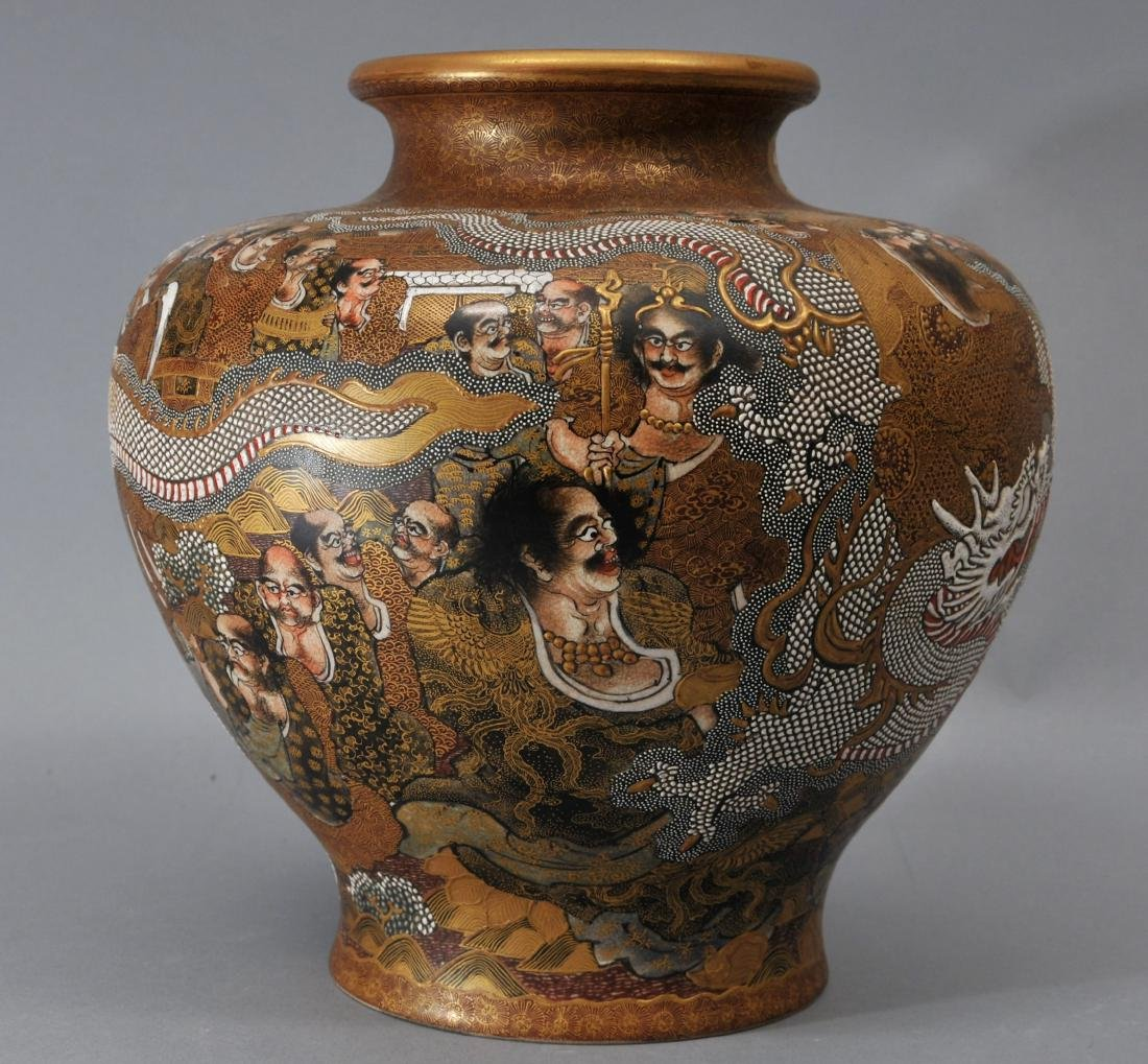 Pottery vase. Japan. Meiji period. (1868-1912). Satsuma