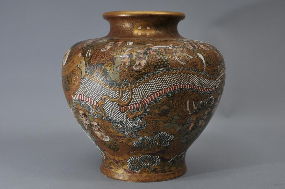 Pottery vase. Japan. Meiji period. (1868-1912). Satsuma - 4
