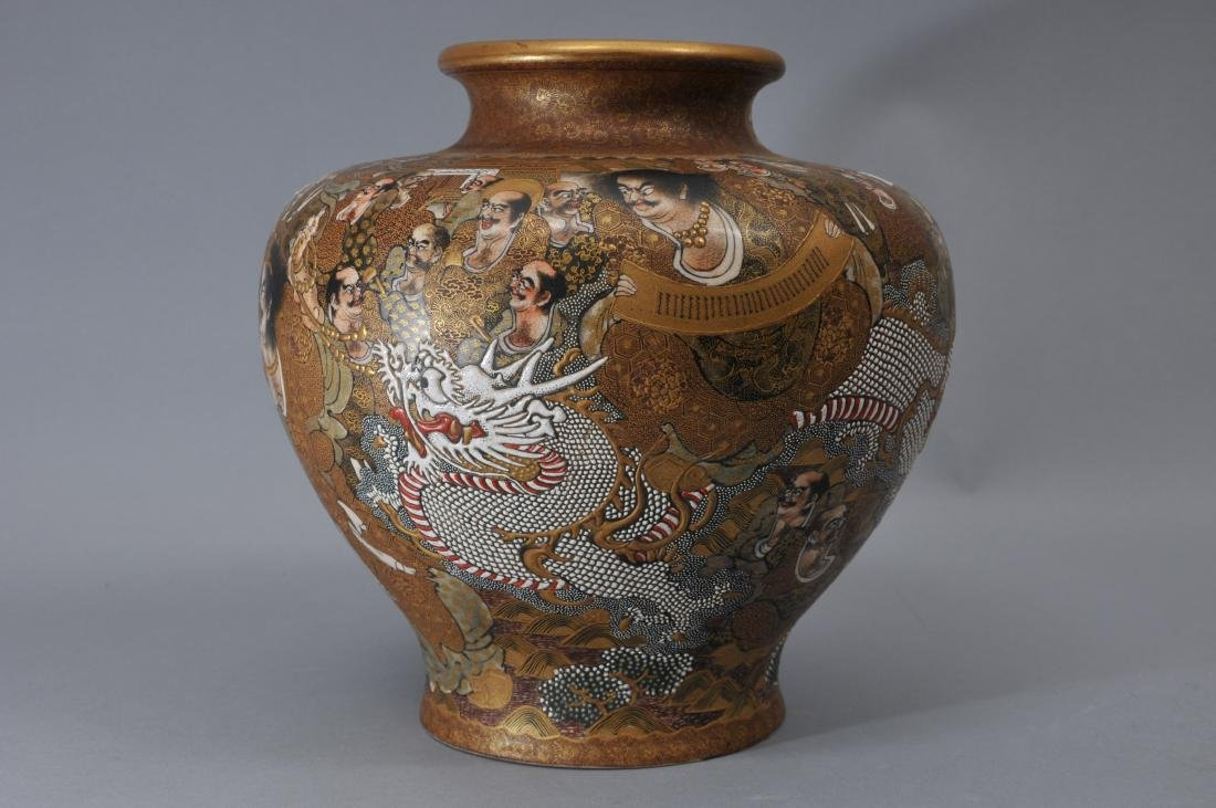 Pottery vase. Japan. Meiji period. (1868-1912). Satsuma - 5
