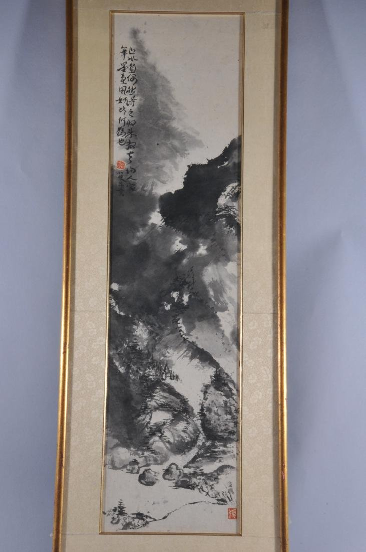 Scroll painting. China. 20th century. Ink on paper. - 2