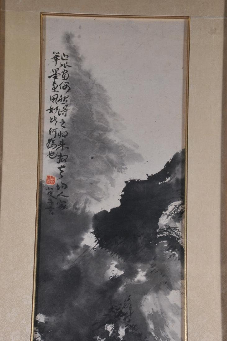 Scroll painting. China. 20th century. Ink on paper. - 4