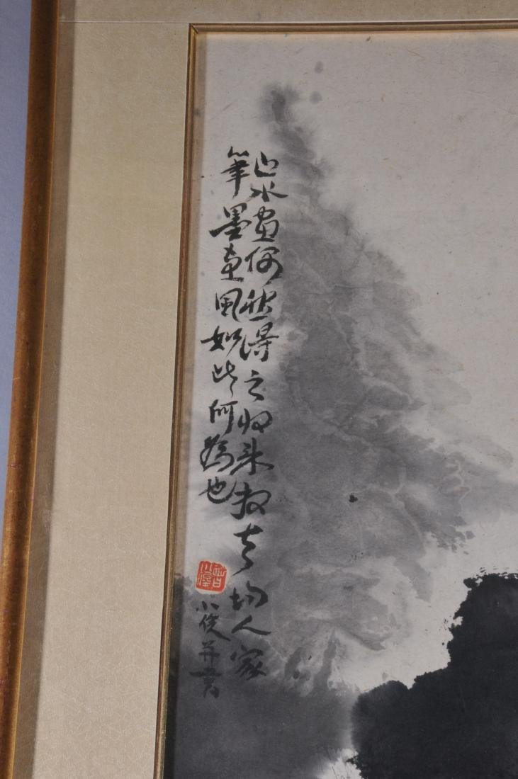 Scroll painting. China. 20th century. Ink on paper. - 5