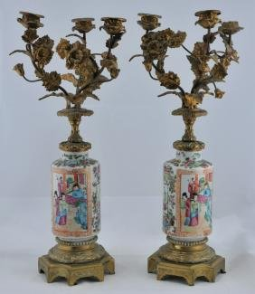 Pair of Rose Mandarin vases. China. Late 19th century.
