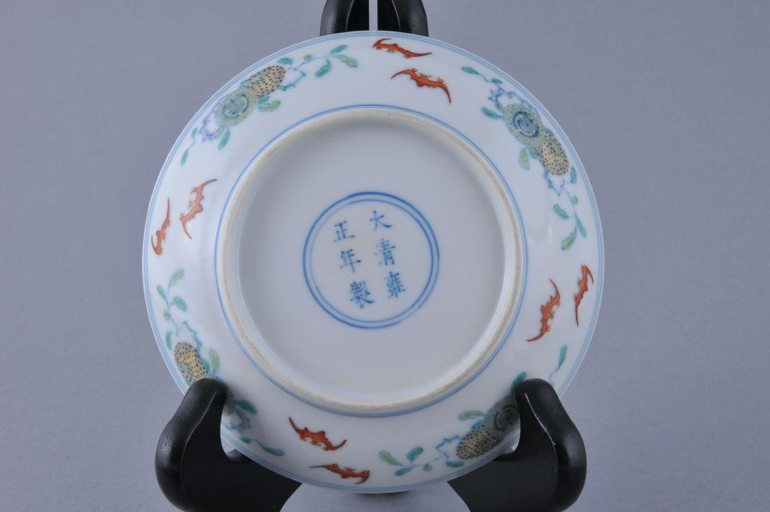 Porcelain saucer dish. China. Early 20th century. Tou - 3