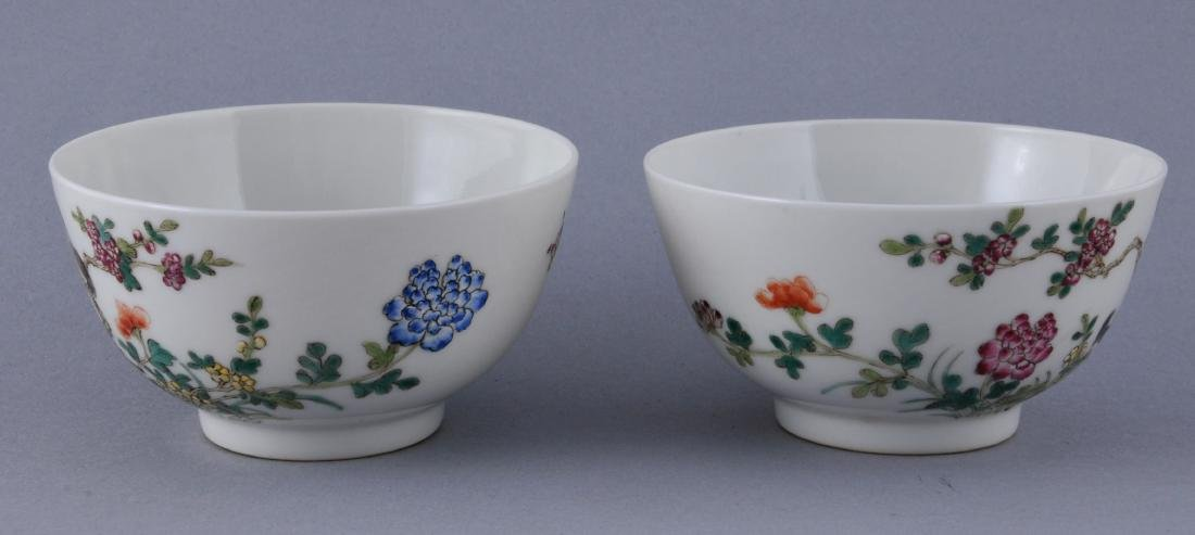 Pair of porcelain bowls. China. Hsien Feng mark