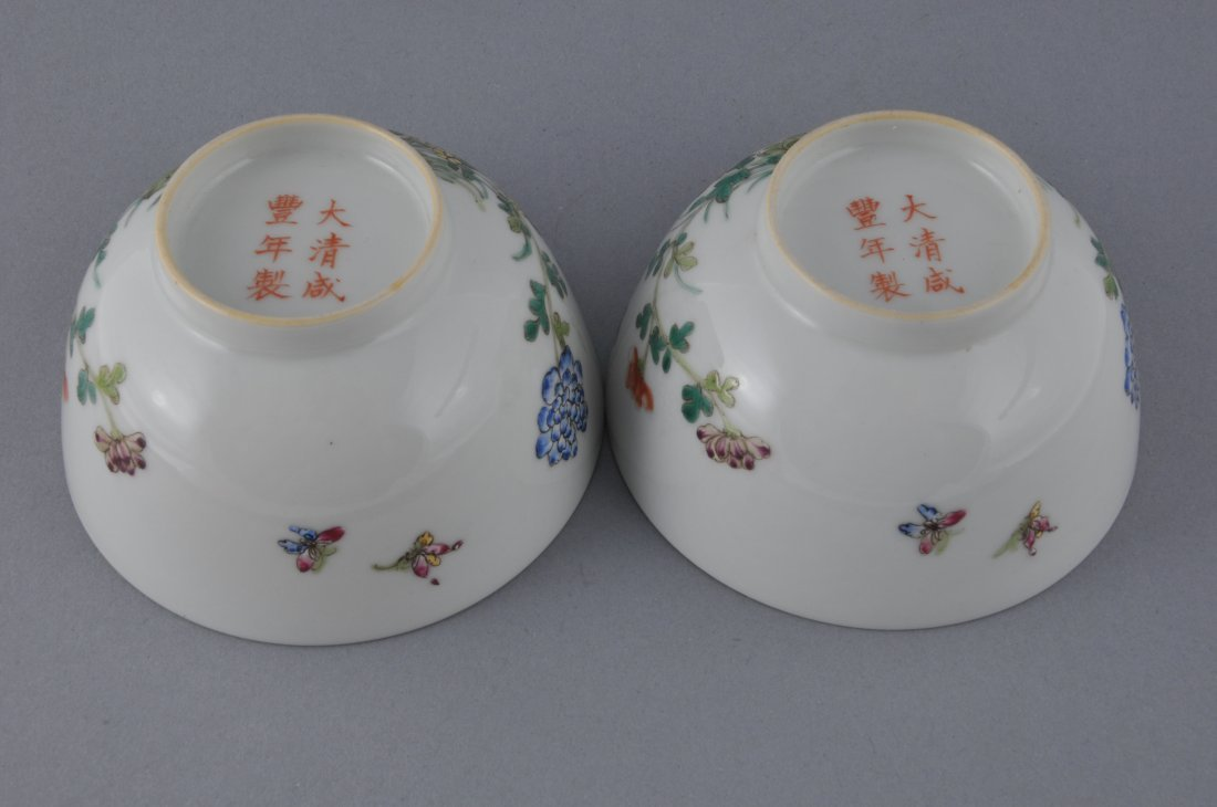 Pair of porcelain bowls. China. Hsien Feng mark - 6