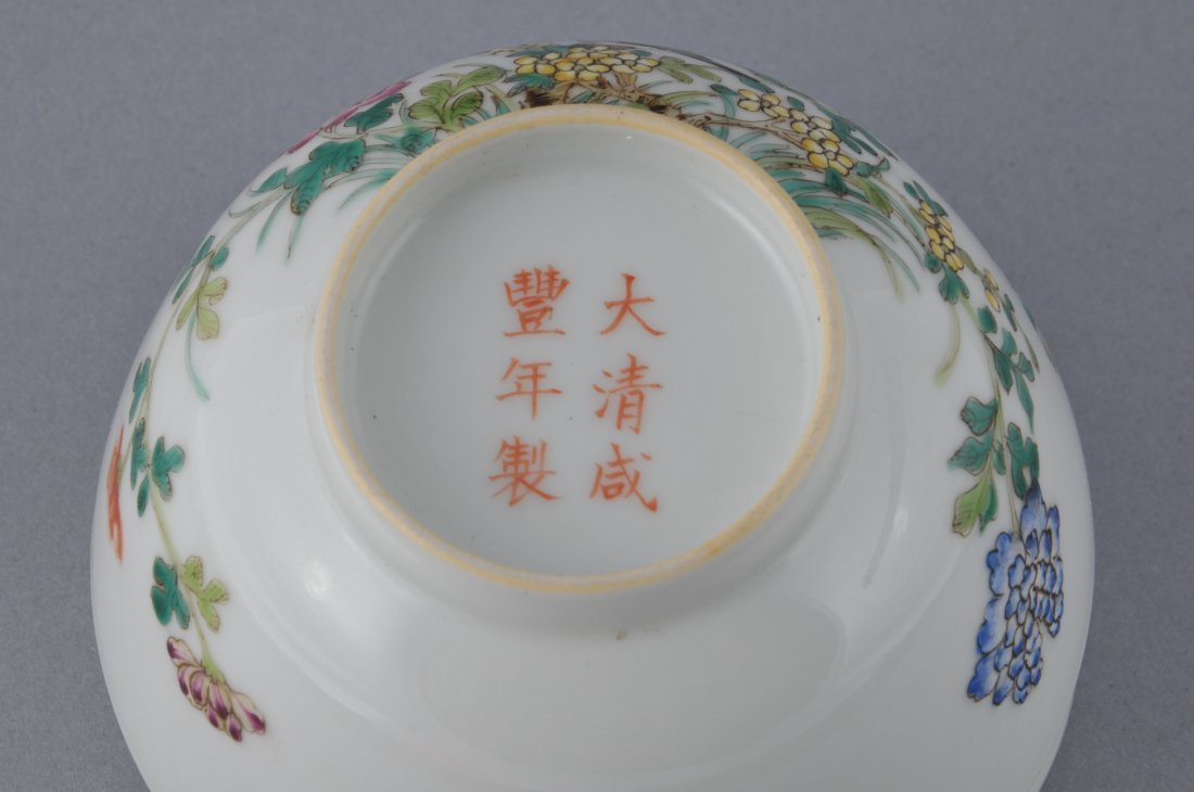 Pair of porcelain bowls. China. Hsien Feng mark - 7