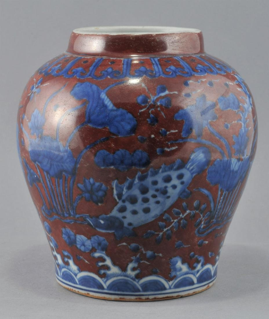 Porcelain vase. China. 20th century. Underglaze blue