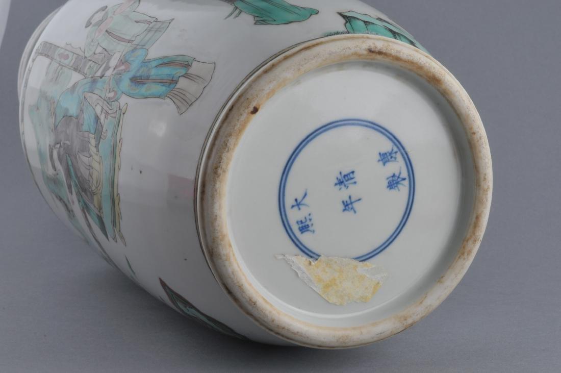 Porcelain vase. China. 19th century. Roleau form. - 8