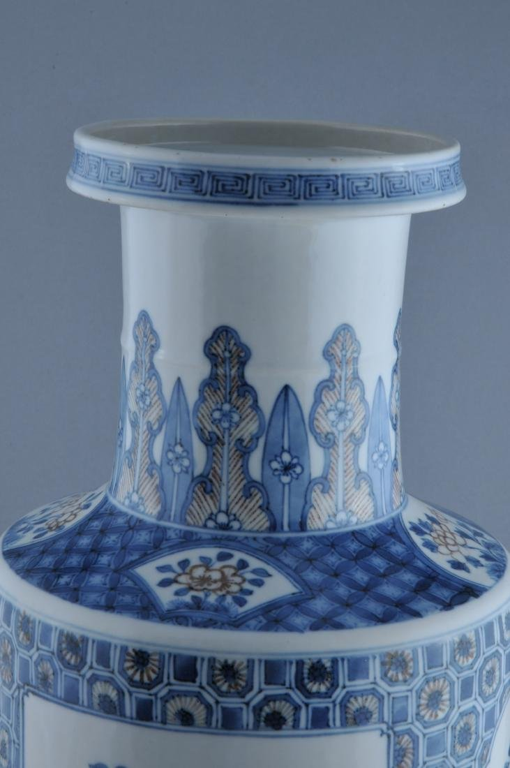 Porcelain vase. China. 19th century. Roleau form. - 4