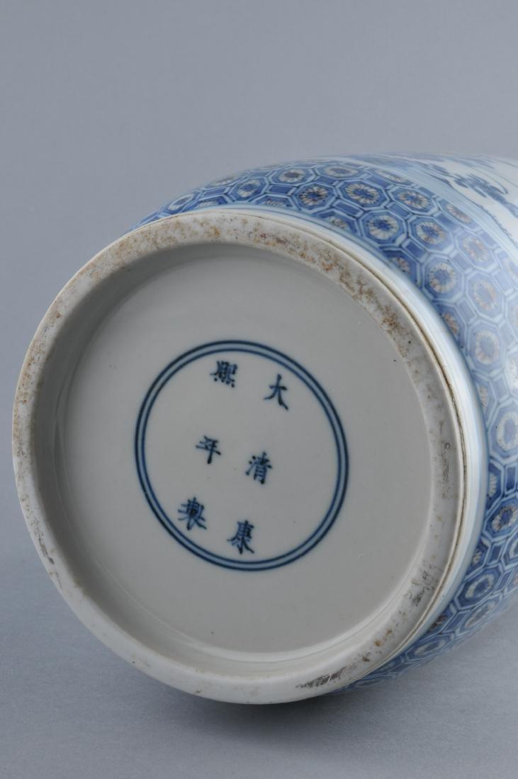 Porcelain vase. China. 19th century. Roleau form. - 9