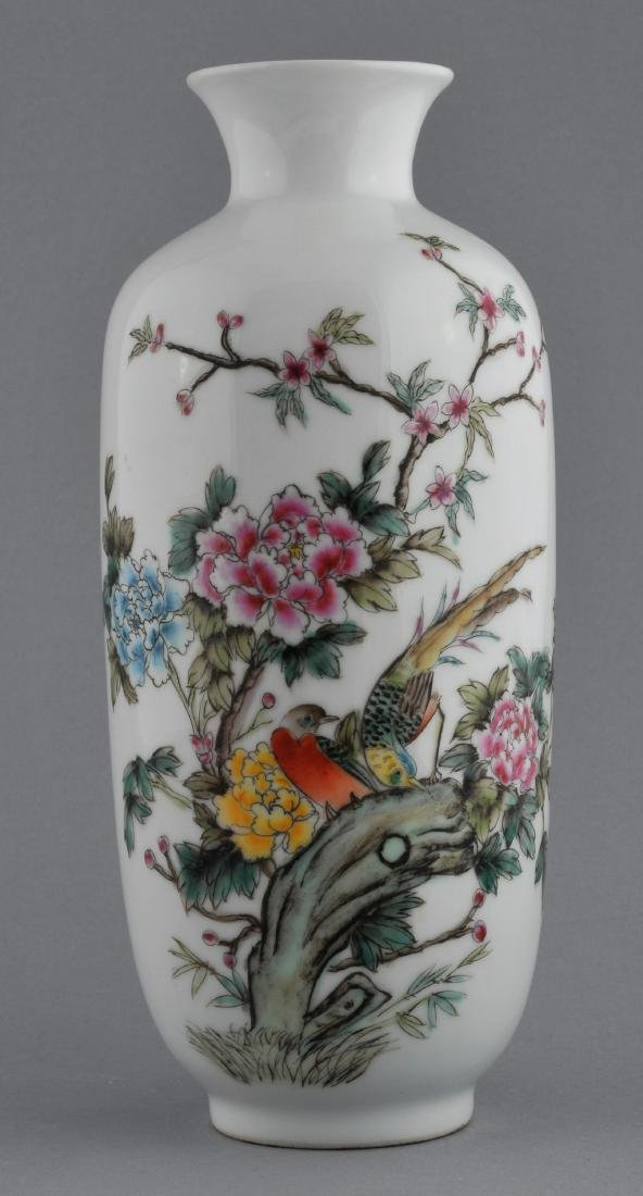 Porcelain vase. China. 20th century. Famille Rose
