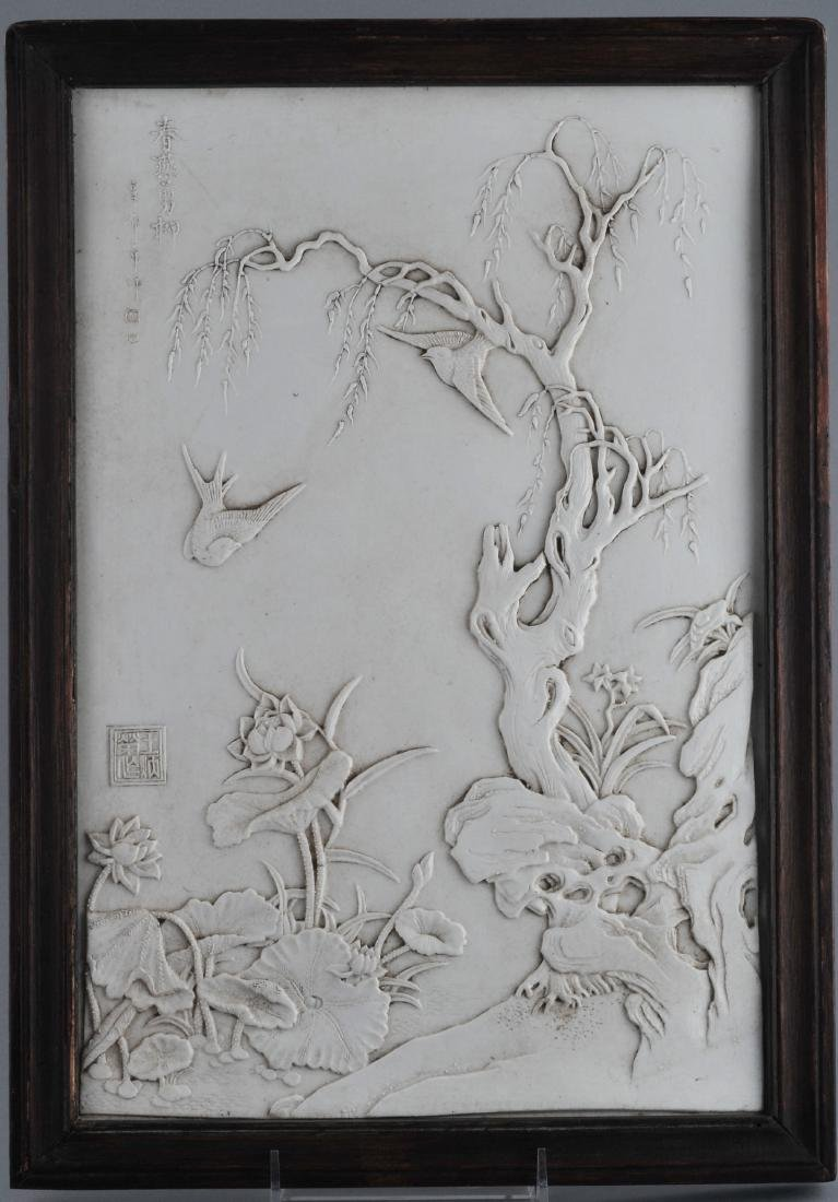 Porcelain plaque. China. Early 20th century. White