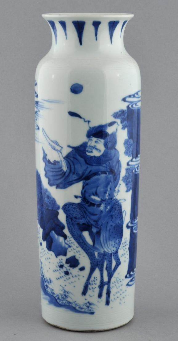 Porcelain vase. China. 20th century. Transitional