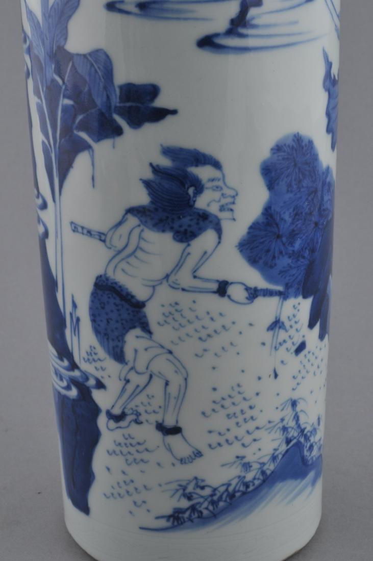 Porcelain vase. China. 20th century. Transitional - 5