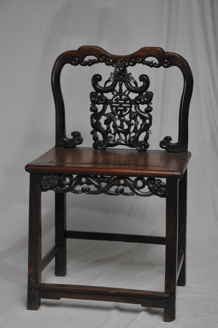 Pair of side chairs. China. 19th century.  Carved back - 2