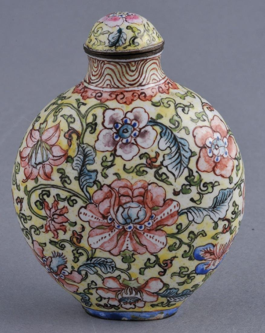Snuff bottle. China. Ch'ien Lung mark (1735-1796) and
