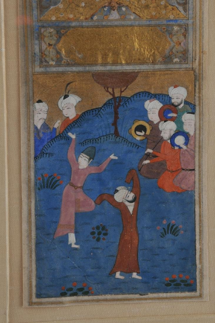 Miniature painting. Persia. Safavid period. Early 17th - 3
