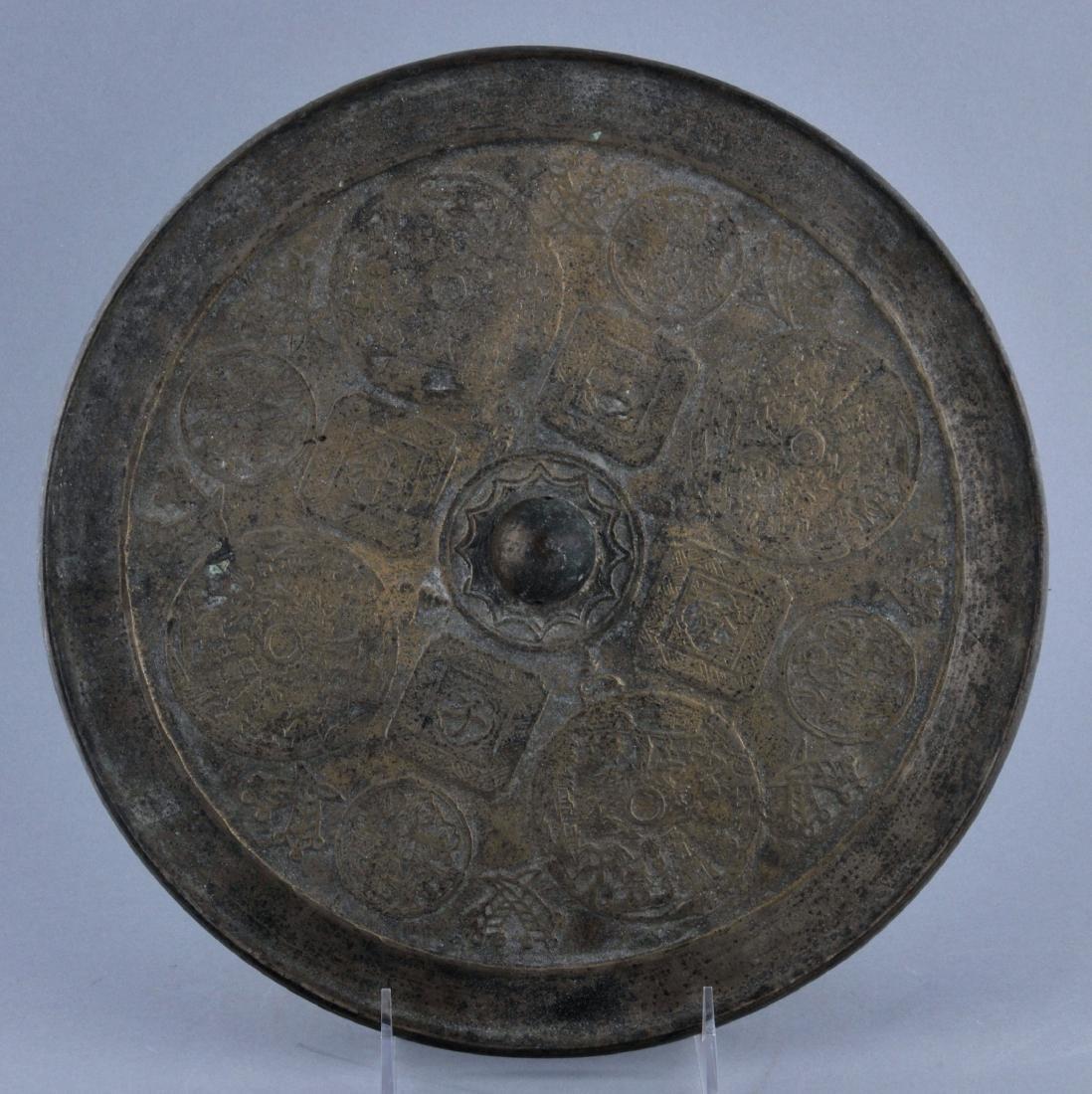 Bronze mirror. China. 18th century. Cast decoration of