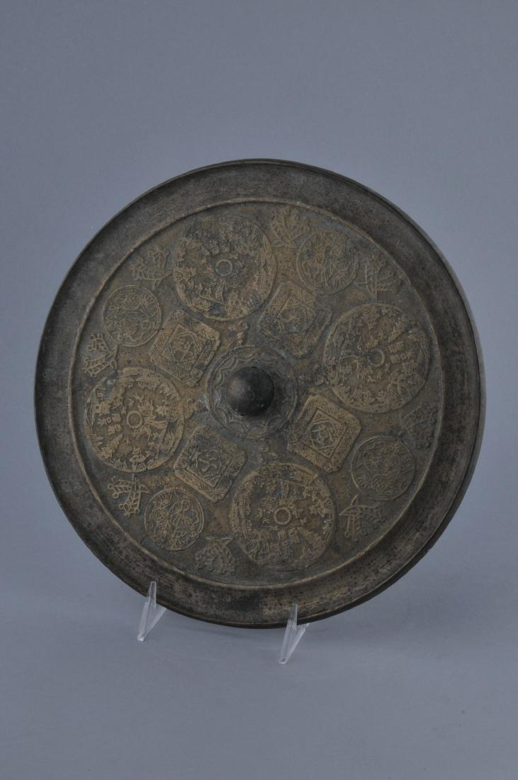 Bronze mirror. China. 18th century. Cast decoration of - 3