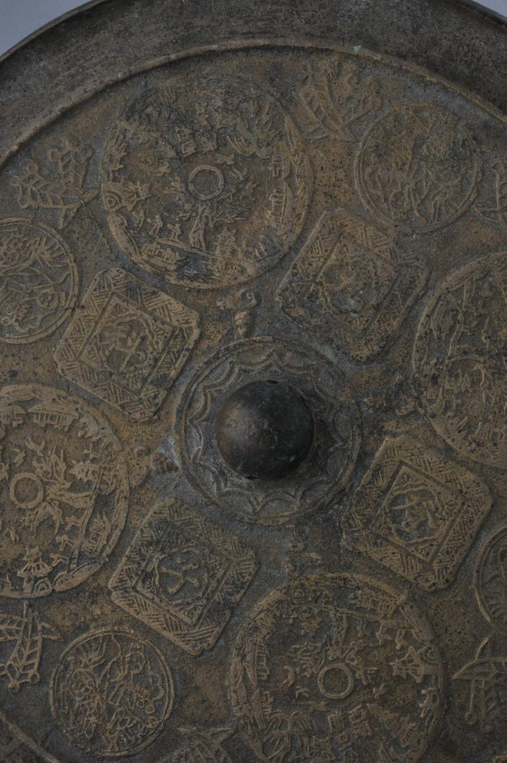Bronze mirror. China. 18th century. Cast decoration of - 4