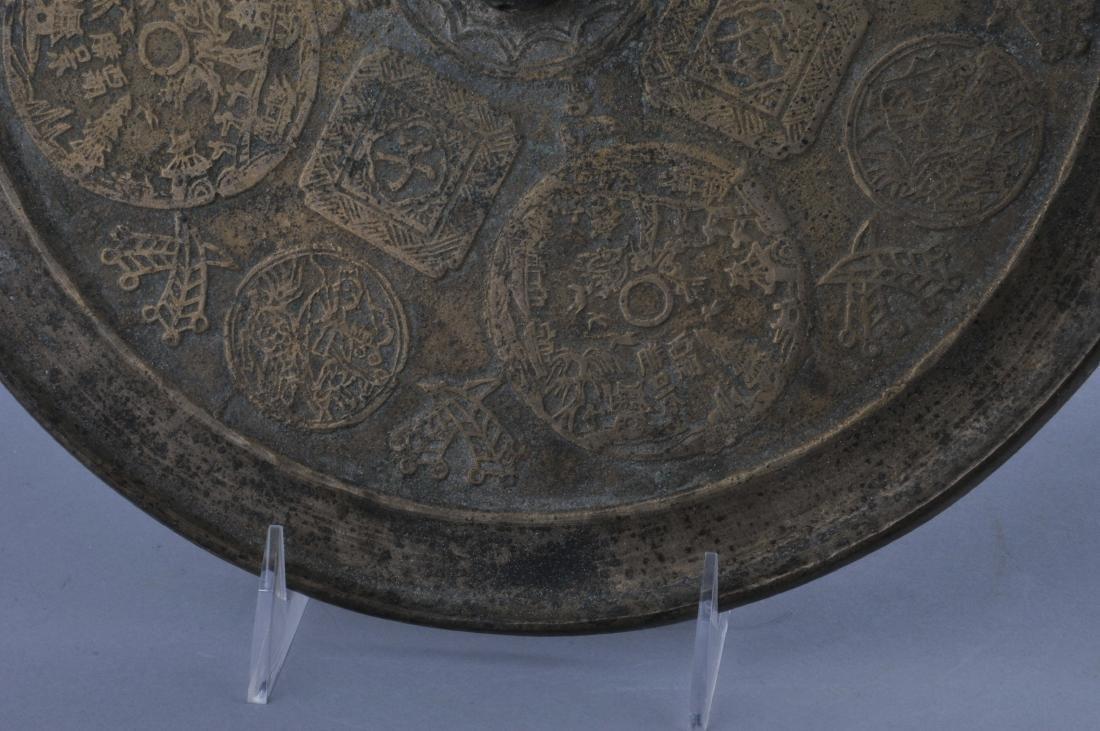 Bronze mirror. China. 18th century. Cast decoration of - 5