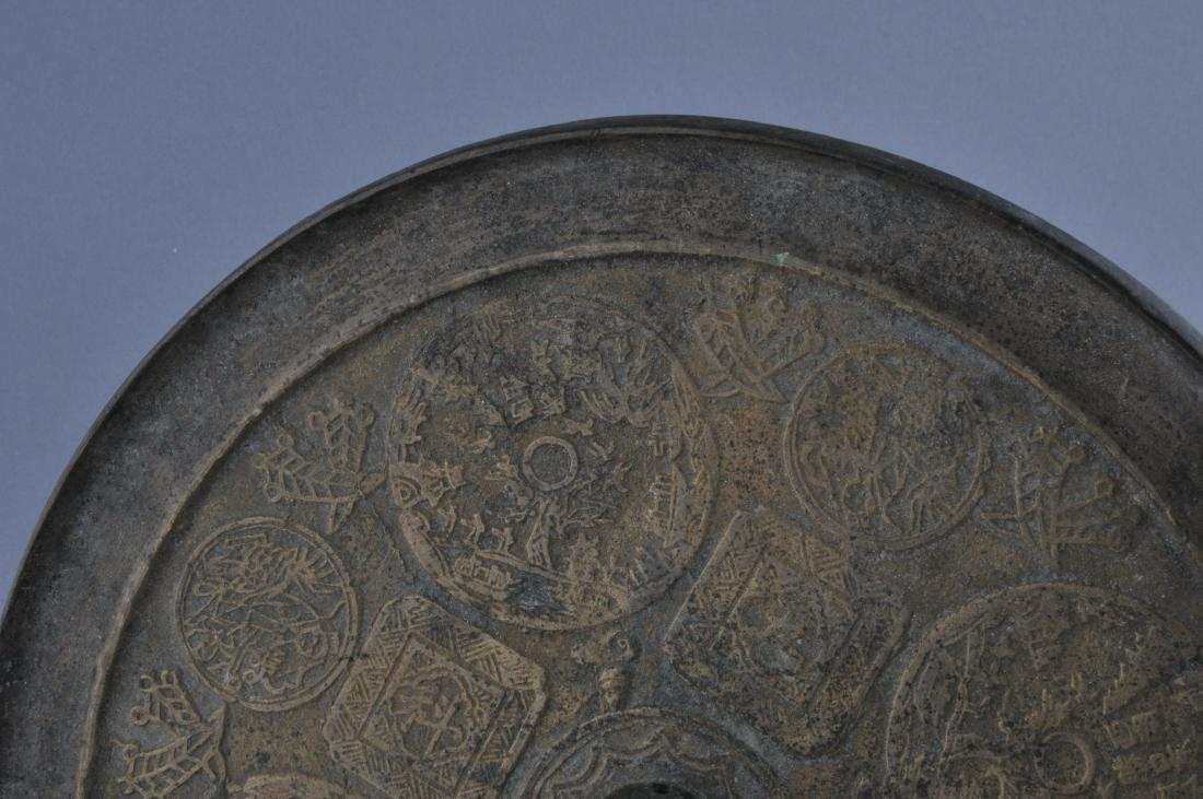 Bronze mirror. China. 18th century. Cast decoration of - 6