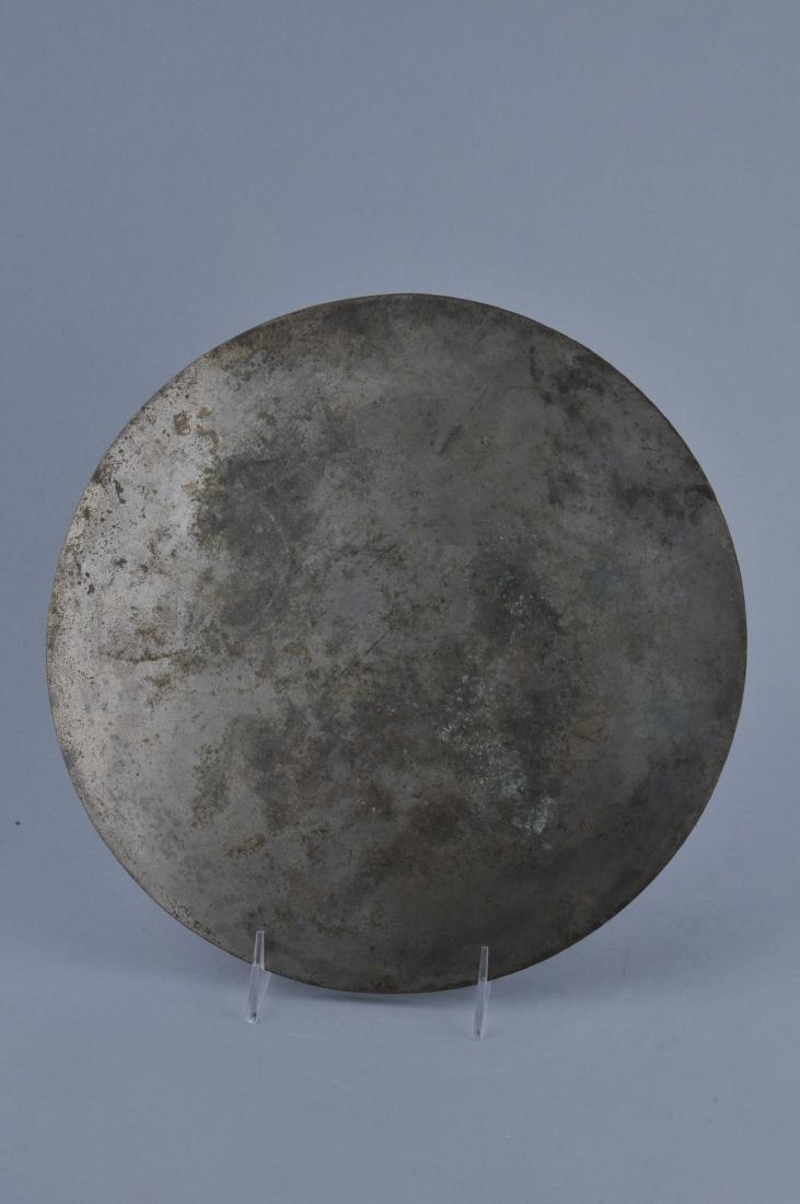 Bronze mirror. China. 18th century. Cast decoration of - 7