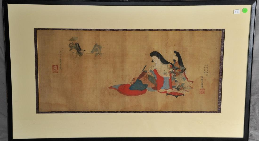 Handscroll. Japan. Dated to the Meiji period